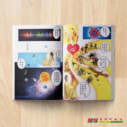 十善业道经-林钜晴彩漫系列