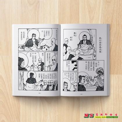 不可思议的因果现象(五) - 黑白漫画系列